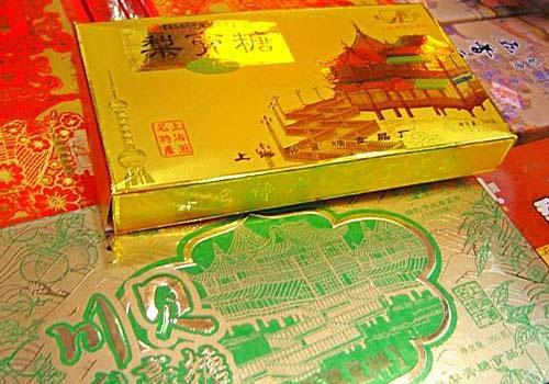 上海梨膏糖